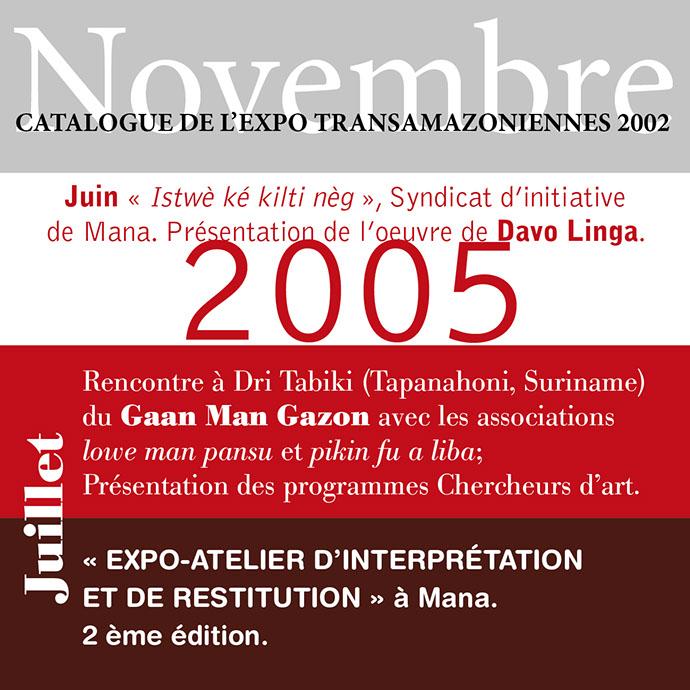 nav-2005