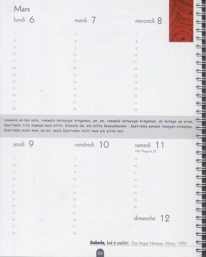 107_agenda_2003