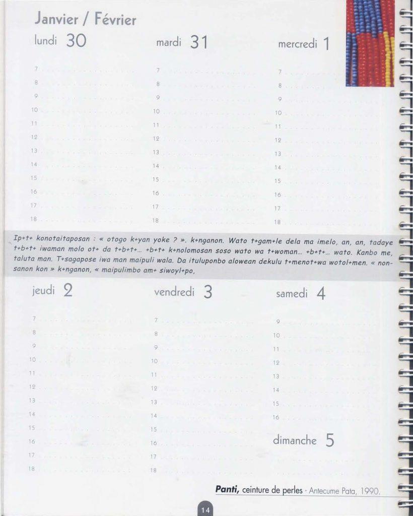 117_agenda_2003