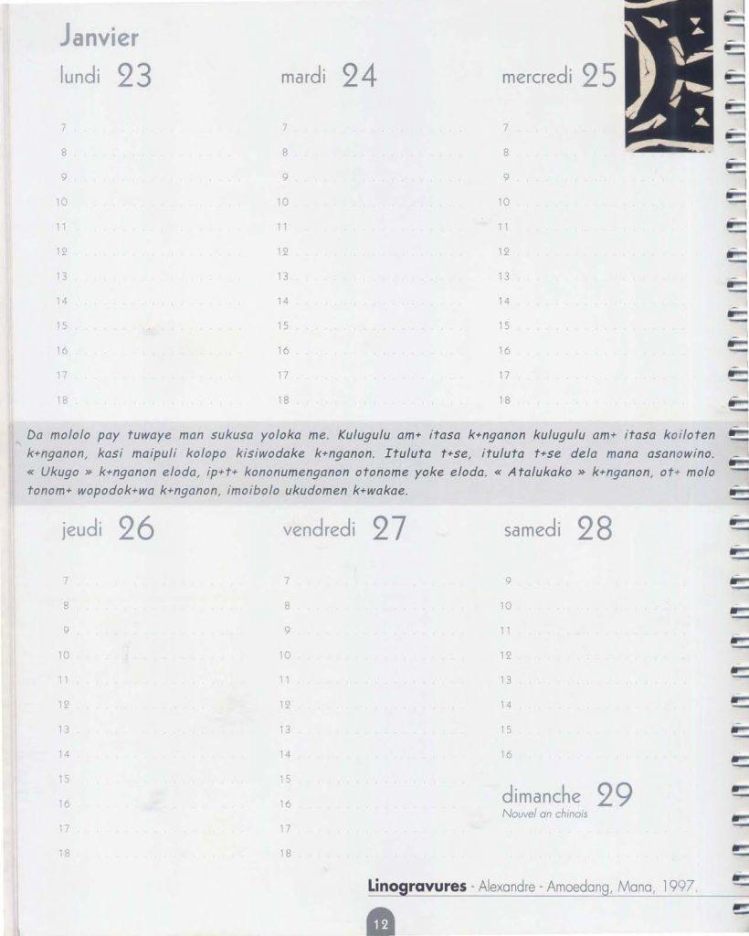 119_agenda_2003