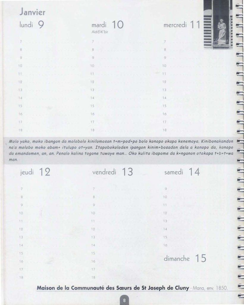 121_agenda_2003