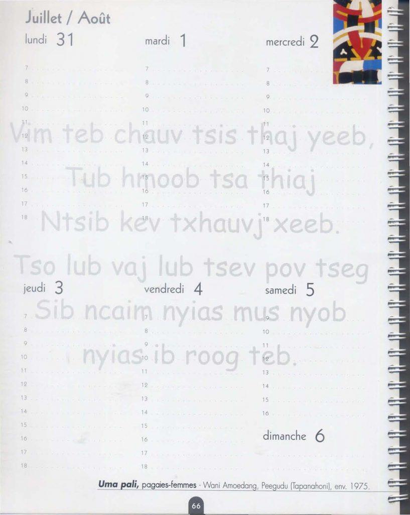 63_agenda_2003