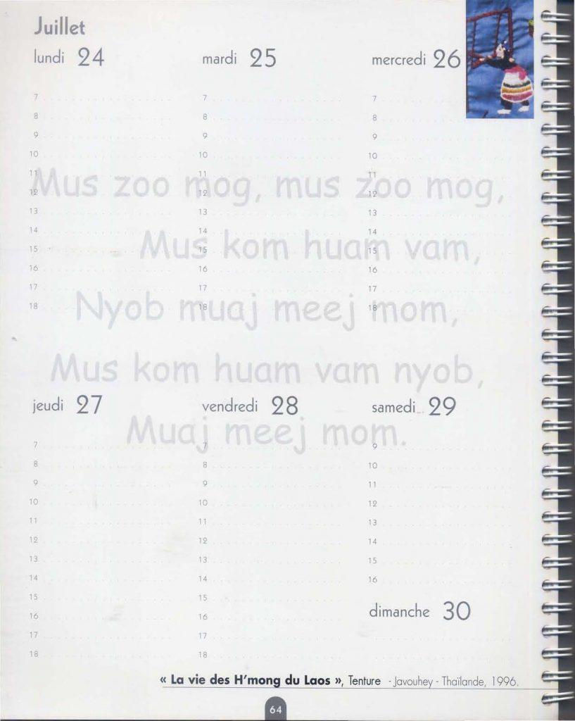 65_agenda_2003