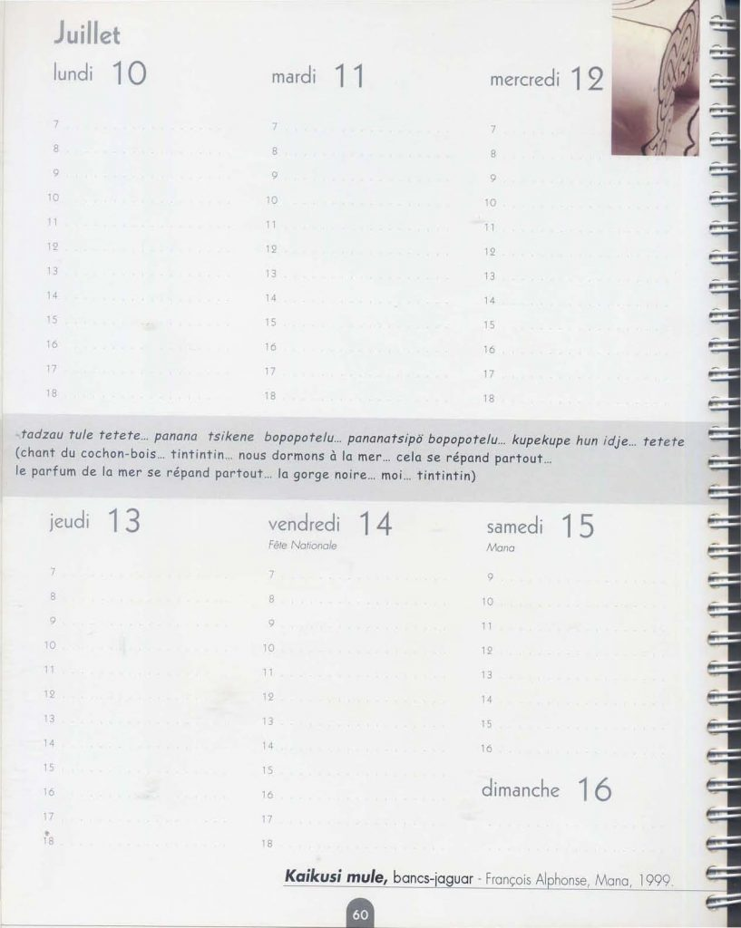69_agenda_2003