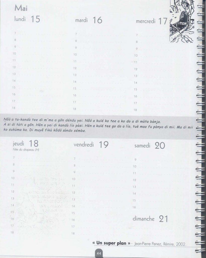 87_agenda_2003