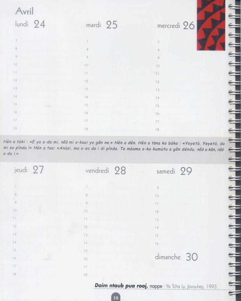 93_agenda_2003