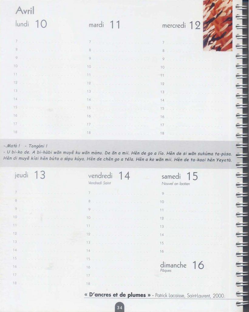 97_agenda_2003